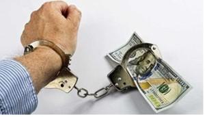 банковский узник